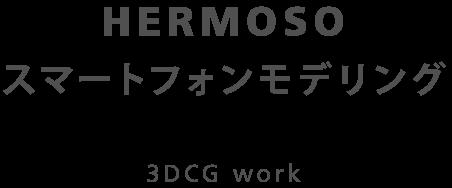 HERMOSO_caption